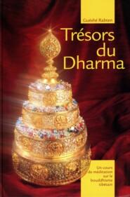 Trésor du Dharma