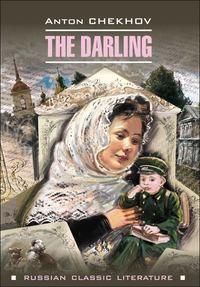 The darling \/ Душечка. Сборник рассказов