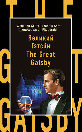 The Great Gatsby Epub
