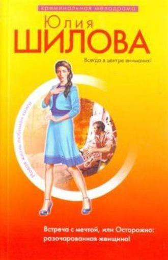 lyubu-shilovu-trahayut-porno-zvezda-kendra-last-smotret-onlayn