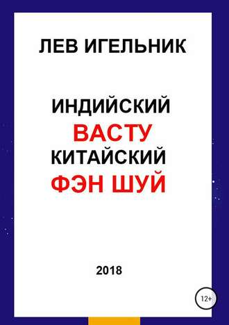 Обучение васту бесплатно бесплатное обучение в вузах англии для русских