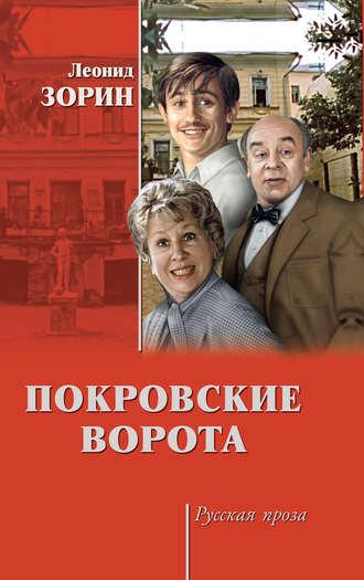 sbornik-russkogo-domashnego-nakazaniya-zhen-smotret-onlayn