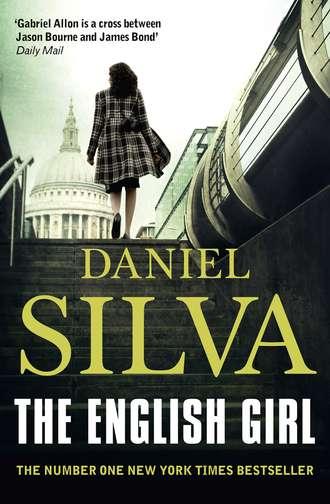 Daniel Silva, The English Girl – читать онлайн полностью