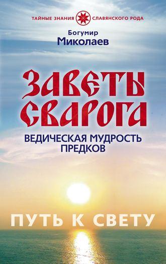 poka-predkov-net-doma-onlayn-grudastaya-prigaet-na-dildo