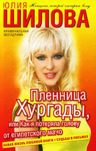 ey-nravitsya-tebe-bit-plennitsey-smotret-seks-gig-video-pornuha