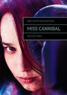 MissCannibal. Фантастика