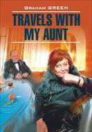 Travels with my aunt \/ Путешествие с тетушкой. Книга для чтения на английском языке