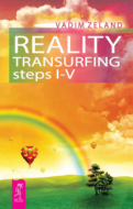 Reality Transurfing: steps 1-5