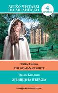 The Woman in White \/ Женщина в белом