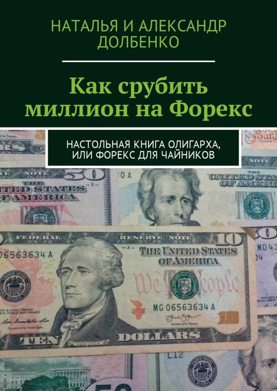как вывести биткоин на карточку в украину