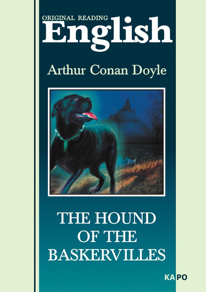 Собака Баскервиллей. Книга для чтения на английском языке