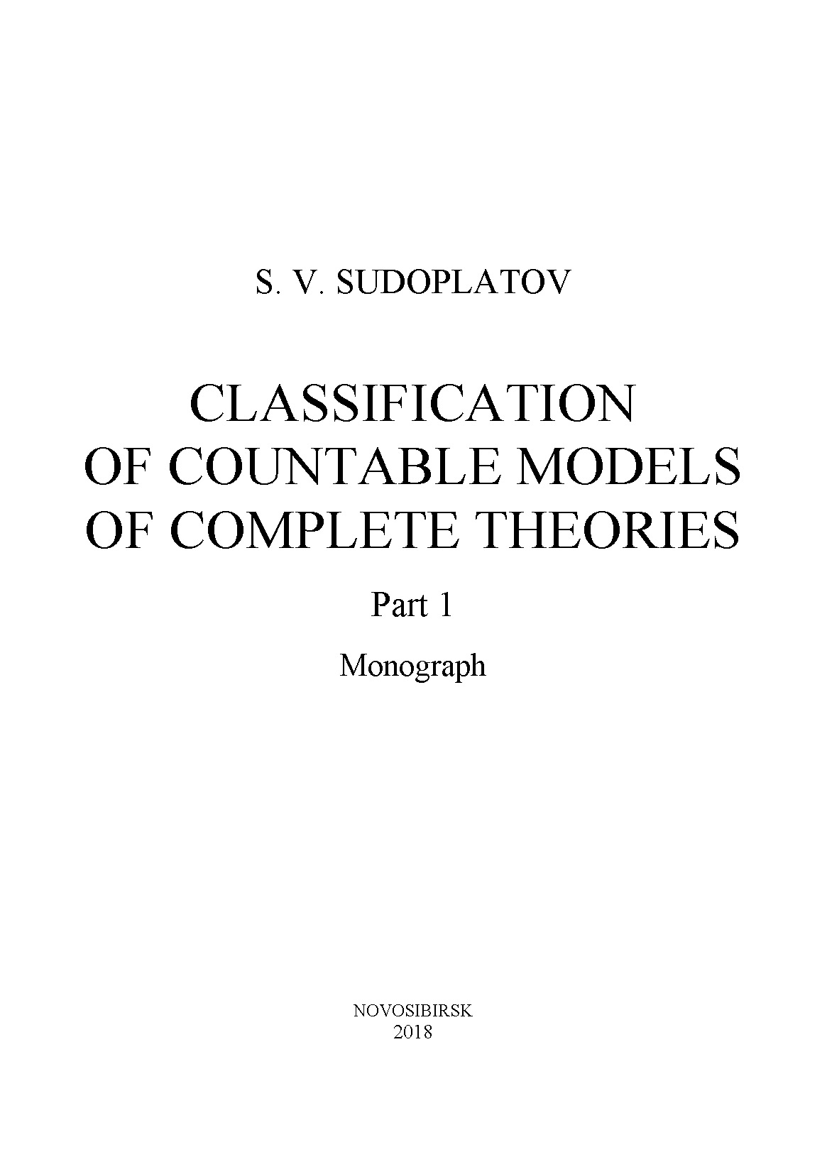 Classification of countable models of complete theories. Рart 1