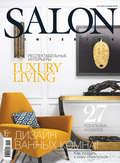 SALON-interior №04\/2019