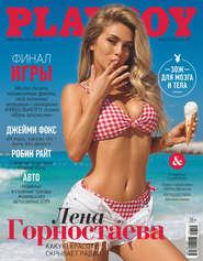 Playboy №01\/2019