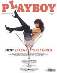 Playboy №03\/2019