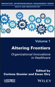Altering Frontiers