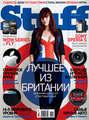 Журнал Stuff №04\/2012