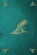 Сборник исторических материалов, извлеченных из Архива Собств. Его Имп. Величества канцелярии