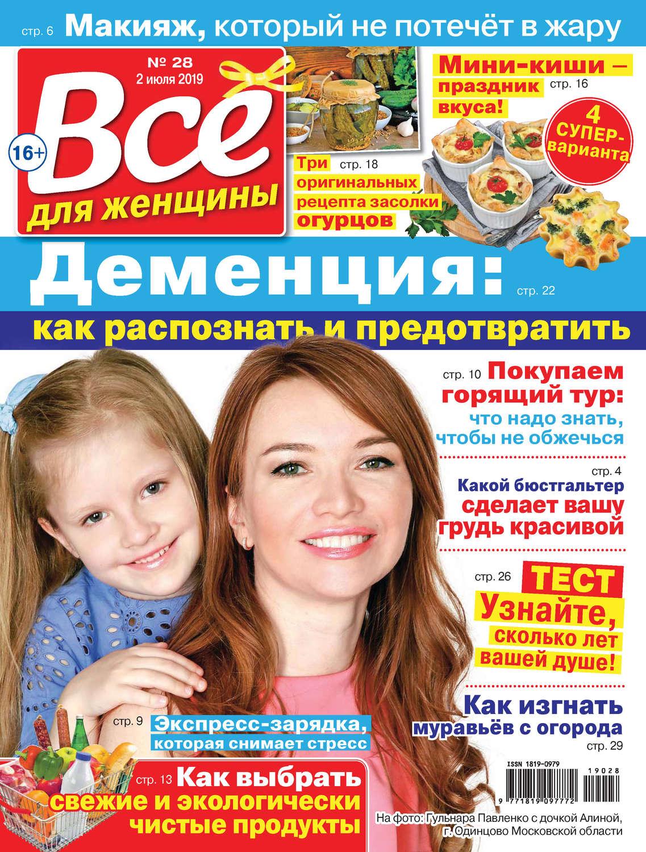 электронный журнал демотиваторы