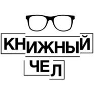 Быков о мотивирующих книгах, самоизоляции, новом романе, Ленине, Акунине и Пелевине. Книжный чел #48
