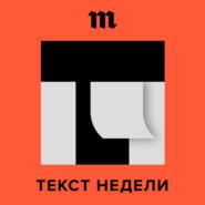 «Это может быть ваша сестра, соседка или мама». Как фотография женщин науличной акции вМинске стала символом белорусского протеста