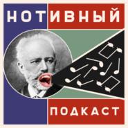 27. Истоки современности в традициях.