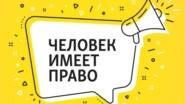"""Утечка мозгов и \""""колбасная эмиграция\"""". Как переехать из России? - 24 ноября, 2020"""