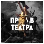 Кристина Матвиенко об истории театра