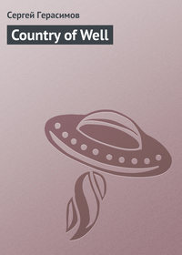 Country of Well