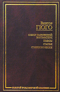 О поэте, появившемся в 1820 году