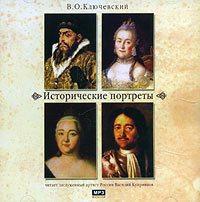 Купить книгу Исторические портреты, автора Василия Ключевского
