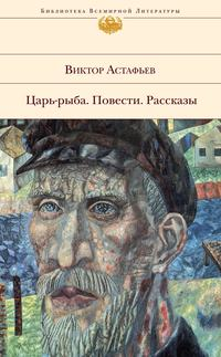 Ода русскому огороду
