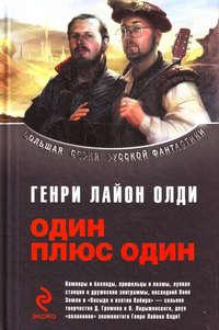 Купить книгу Волна, автора Дмитрия Громова
