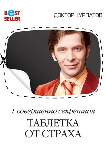 Читать книгу русского языка 8 класс бархударова