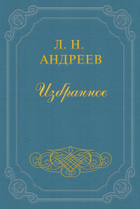 Книга Москва. Мелочи жизни