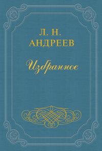 Книга О «Двух душах» М.Горького