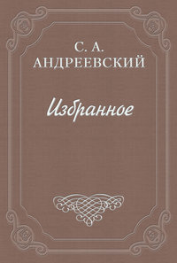Книга Город Тургенева