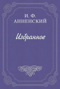 Книга Белый экстаз