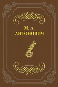 Книга Промахи