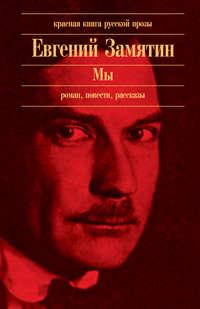 Книга Автобиография