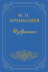 Книга Бунт