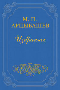 Книга Учители жизни