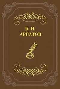 Книга Гражд. Ахматова и тов. Коллонтай