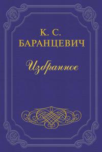 Книга Котел