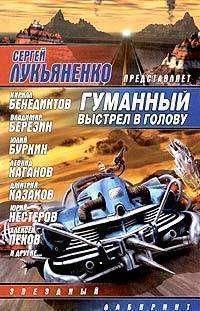 Книга Ритм - Автор Юрий Погуляй