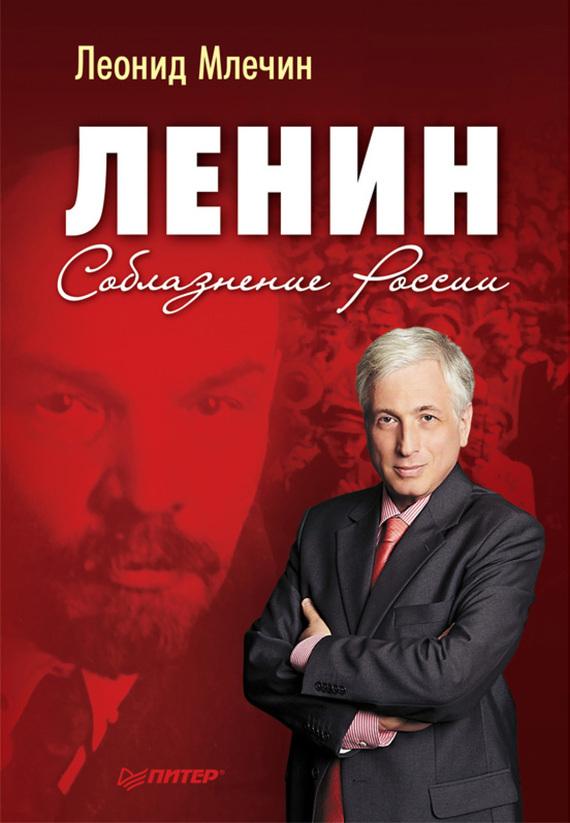 Борис акунин история государства российского слушать