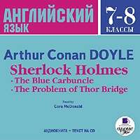 Sherlock Holmes: The Blue Carbuncle. The Problem of Thor Bridge