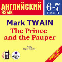 Купить книгу The Prince and the Pauper, автора Марка Твена