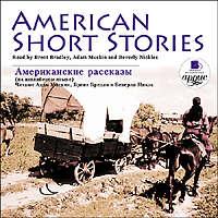Купить книгу American short stories, автора