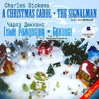 Гимн Рождеству. Связист / Dickens, Charles. Christmas Carol. The Signalman